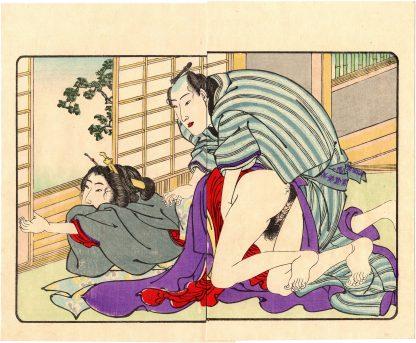 FASHIONABLE TEXTILE PATTERNS: BEHIND THE SLIDING DOOR (Utagawa Kuniyoshi)