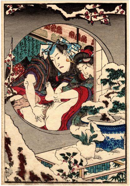 AMOROUS COUPLE AND SNOWY BACKYARD (Utagawa Kunimori II)