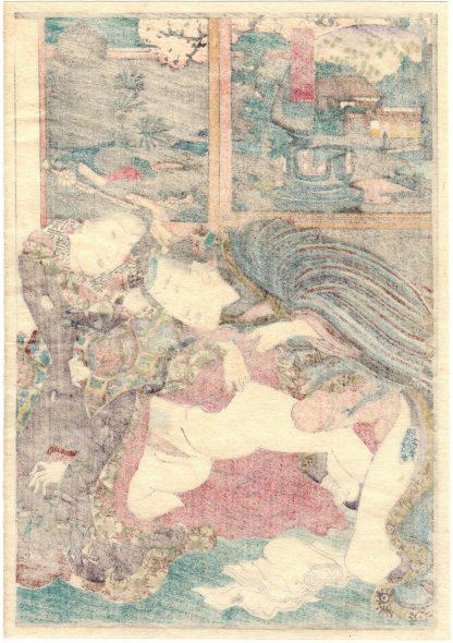THE CHUSHUNTEI RESTAURANT IN FRONT OF DAION-JI TEMPLE (Utagawa Kunimori II)