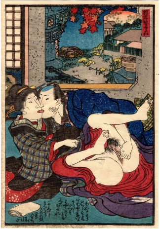 THE PINE TREE OF BUDDHIST AUSTERITIES AT NEGISHI (Utagawa Kunimori II)