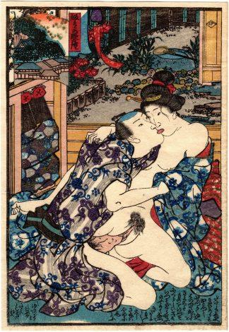 THE EVENING BELL OF THE SLOPE ROAD (Utagawa Kunimori II)