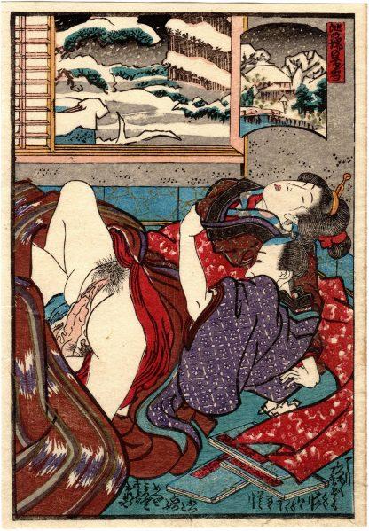 HEAVY SNOW AT IKENOHATA (Utagawa Kunimori II)