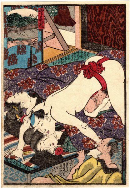 RAINSTORM AT YAMASHITA (Utagawa Kunimori II)