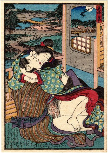 CRANES FLYING IN THE NIGHT OVER MINOWA (Utagawa Kunimori II)