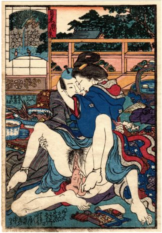 WATERFALL AT THE FUDO TEMPLE IN MEGURO (Utagawa Kunimori II)