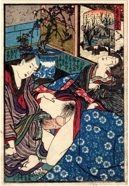 THE PLUM GARDEN AT KAMEIDO (Utagawa Kunimori II)