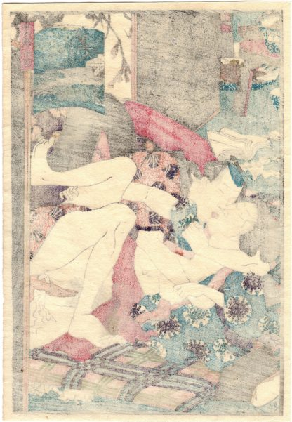 THE INOKASHIRA WATER SOURCE (Utagawa Kunimori II)
