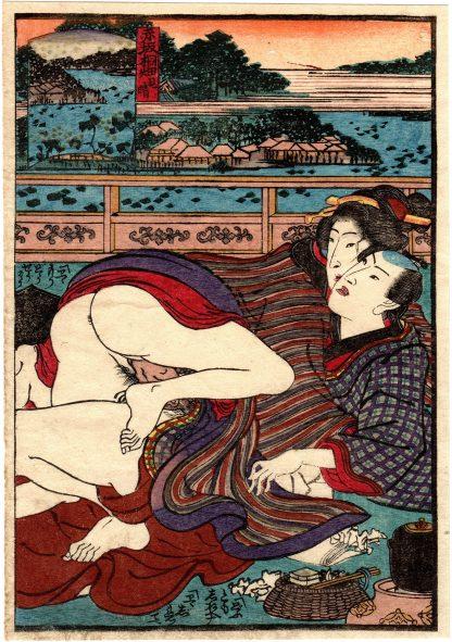 VIEW OF THE PAULOWNIA PLANTATION AT AKASAKA (Utagawa Kunimori II)