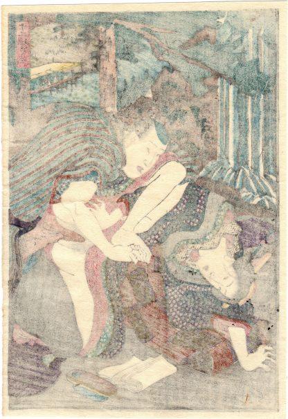 THE POND OF THE TWELVE SHRINES (Utagawa Kunimori II)