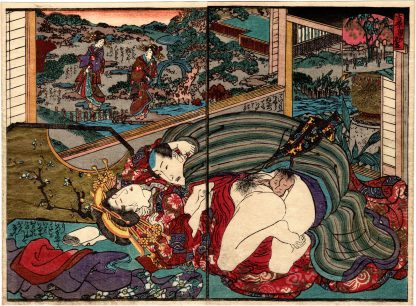 TANAKA'S VILLA AT YOSHIWARA (Utagawa Kunimori II)