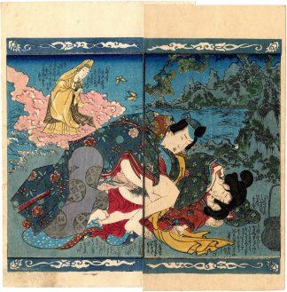 A JAPANESE VERSION OF THE LIFE OF THE BUDDHA: THE MERCY GODDESS (Koikawa Shozan)