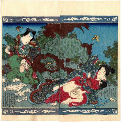 A JAPANESE VERSION OF THE LIFE OF THE BUDDHA: THE LION-DOG (Koikawa Shozan)