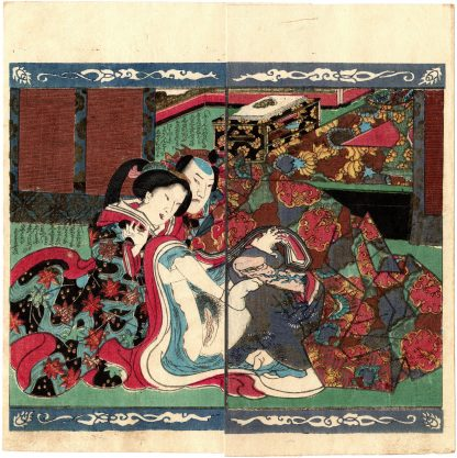A JAPANESE VERSION OF THE LIFE OF THE BUDDHA: INSIDE THE PALACE (Koikawa Shozan)