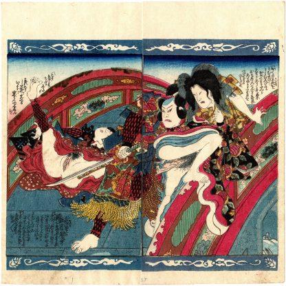 A JAPANESE VERSION OF THE LIFE OF THE BUDDHA: ON THE BRIDGE (Koikawa Shozan)