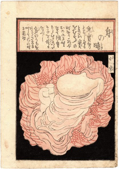 THE HOUR OF THE BODY: UTERUS (Keisai Eisen)