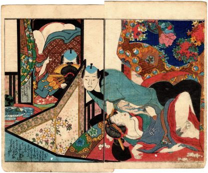 A MIRROR OF LUSTFUL FLOWERS: EAVESDROPPING IN A BROTHEL (Koikawa Shozan)