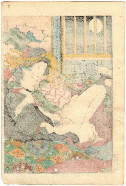 A MIRROR OF LUSTFUL FLOWERS: FULL MOON NIGHT (Koikawa Shozan)
