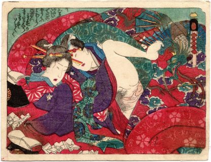 LOVERS UNDER A WINGED DRAGON BLANKET (Utagawa School)