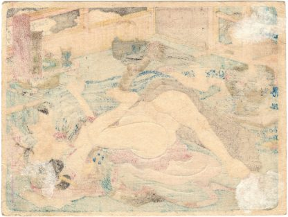 COMPARISONS OF BEAUTIES OF THE PLEASURE QUARTERS: THE INAMOTO HOUSE (Utagawa School)