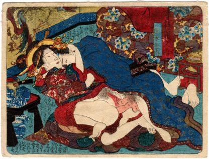 COMPARISONS OF BEAUTIES OF THE PLEASURE QUARTERS: THE OKAMOTO HOUSE (Utagawa School)
