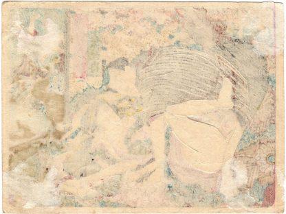 COMPARISONS OF BEAUTIES OF THE PLEASURE QUARTERS: THE DAIKOKU HOUSE (Utagawa School)