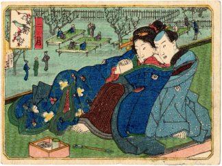 THE TWELVE MONTHS: FEBRUARY (Utagawa School)