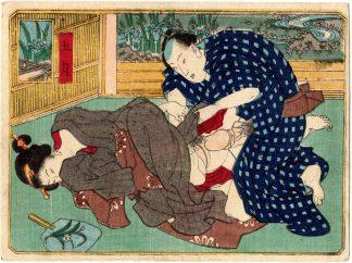 THE TWELVE MONTHS: MAY (Utagawa School)