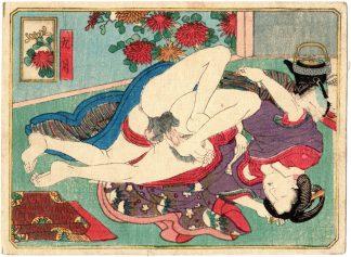 THE TWELVE MONTHS: SEPTEMBER (Utagawa School)