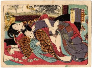 THE TWELVE MONTHS: OCTOBER (Utagawa School)