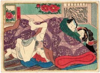 THE TWELVE MONTHS: NOVEMBER (Utagawa School)