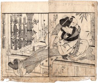POTS AT THE TSUKUMA SHRINE: FLIRTING IN THE GARDEN (Kitagawa Utamaro)