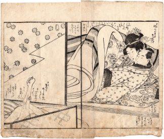 POTS AT THE TSUKUMA SHRINE: VOYEUR COUPLE (Kitagawa Utamaro)