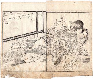 POTS AT THE TSUKUMA SHRINE: LOVERS EMBRACING (Kitagawa Utamaro)