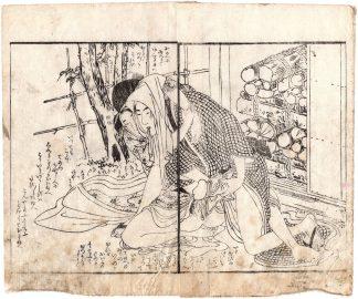 POTS AT THE TSUKUMA SHRINE: IN FRONT OF THE WOODSHED (Kitagawa Utamaro)