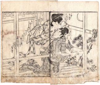POTS AT THE TSUKUMA SHRINE: YOUNG LOVERS ON THE BALCONY (Kitagawa Utamaro)